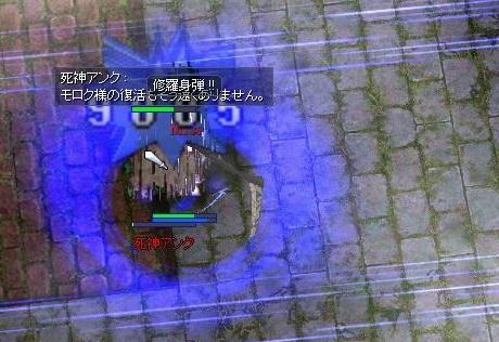 screenLif1606s.jpg