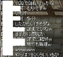 screenLif1632s.jpg