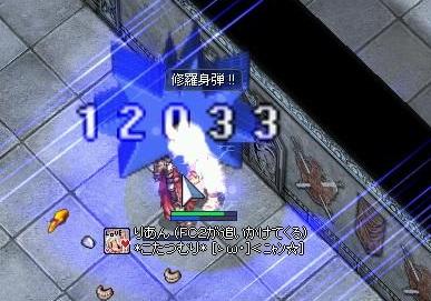 screenLif1638s.jpg