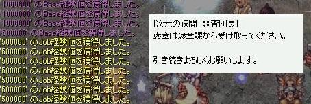 screenLif1706s.jpg