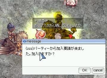 screenLif1721s.jpg