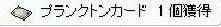 screenLif1787s.jpg