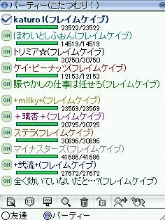 screenLif1864s.jpg