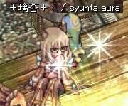 screenLif2301z.jpg