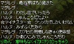 screenLif2429s.jpg