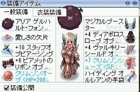 screenLif2556s.jpg
