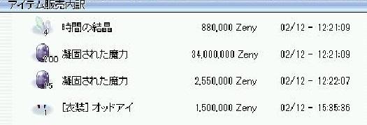 screenLif2622s.jpg