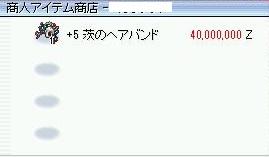 screenLif2634d.jpg