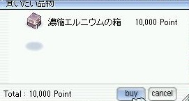 screenLif2638s.jpg