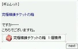 screenLif2645s.jpg