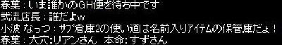 screenLif2829s.jpg