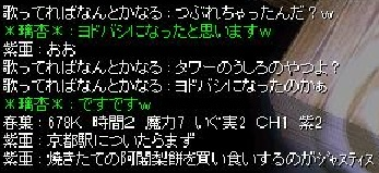 screenLif2847s.jpg