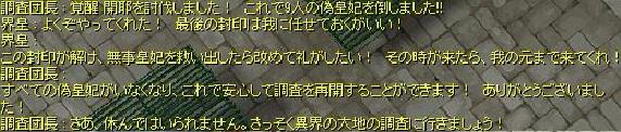screenLif2864s.jpg