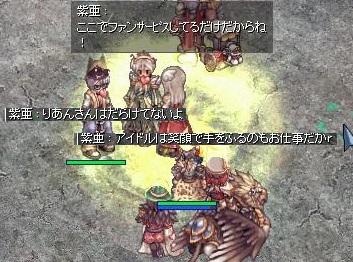 screenLif2902s.jpg