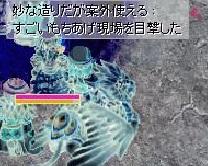 screenLif2903s.jpg