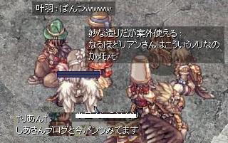 screenLif2924s.jpg