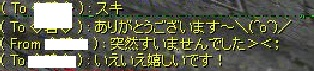 screenLif2932s.jpg