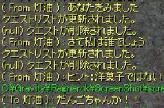 screenLif2997s.jpg