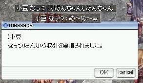 screenLif3081a.jpg