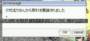 screenLif3091s.jpg