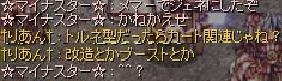 screenLif3116s.jpg