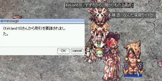 screenLif3218d.jpg