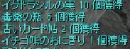 screenLif3238s.jpg