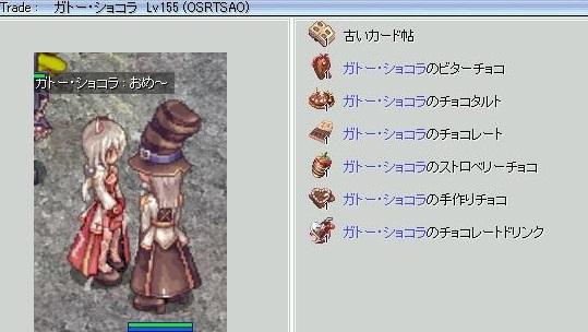 screenLif3268s.jpg