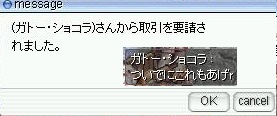 screenLif3280s.jpg