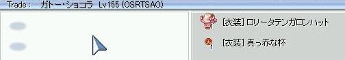 screenLif3281s.jpg