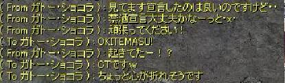 screenLif3320s.jpg