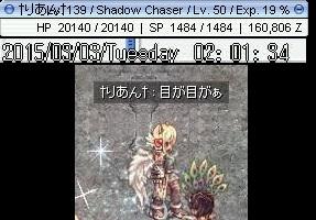 screenLif3325s.jpg