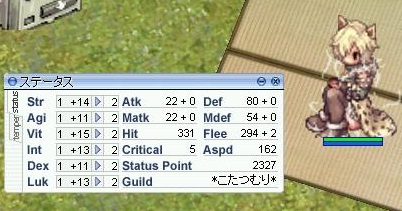 screenLif3352s.jpg