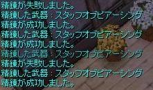 screenLif3682s.jpg