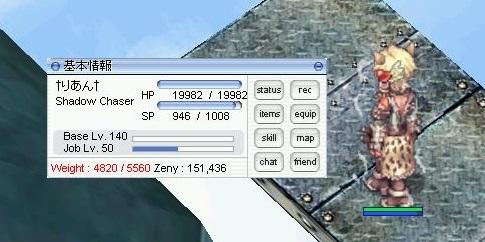 screenLif3686s.jpg