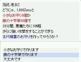 screenLif3829s.jpg