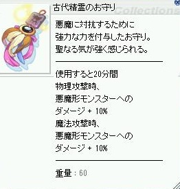 screenLif3830s.jpg