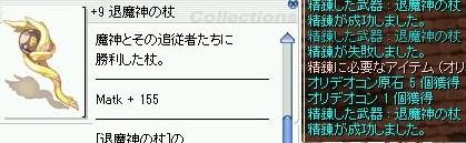 screenLif3875s.jpg