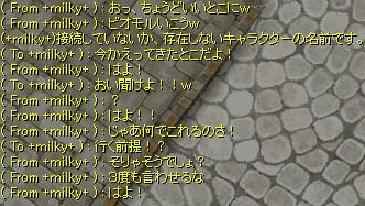 screenLif3885.jpg