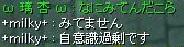 screenLif3951s.jpg