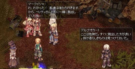 screenLif4168s.jpg