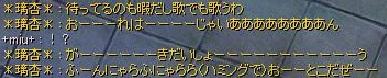 screenLif4208s.jpg