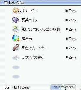 screenLif4224s.jpg