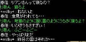 screenLif4260s.jpg
