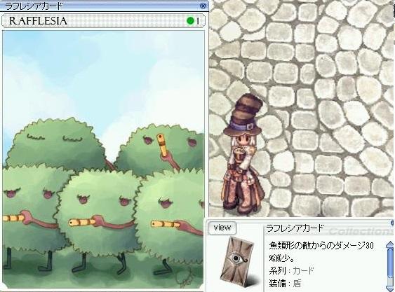 screenLif4265s.jpg