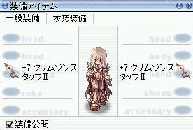 screenLif4271z.jpg
