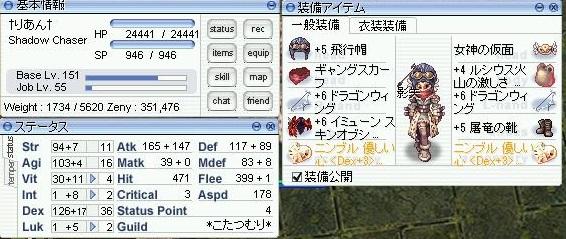 screenLif4494s.jpg