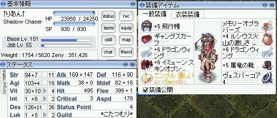 screenLif4495s.jpg