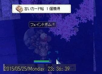 screenLif4530s.jpg