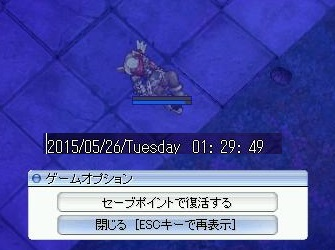 screenLif4544s.jpg